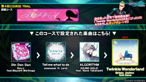 [DDR A20 PLUS] DIVA – Course Trial 4
