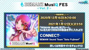 [DDR A20 PLUS] BEMANI MusiQ FES Vol.2
