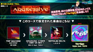 [DDR A20 PLUS] AGGRESSIVE – Course Trial 5