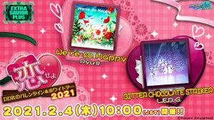 [DDR A20 PLUS] EXTRA SAVIOR PLUS Valentine & White Day 2021