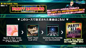 [DDR A20 PLUS] PARTY ANTHEMS – Course Trial 7