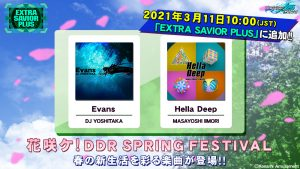 [DDR A20 PLUS] EXTRA SAVIOR PLUS 3/11/2021