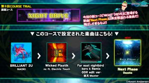 [DDR A20 PLUS] NIGHT DRIVE – Course Trial 9