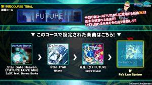 [DDR A20 PLUS] FUTURE – Course Trial 10