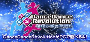 DanceDanceRevolution for PC Open Alpha Test Has Begun