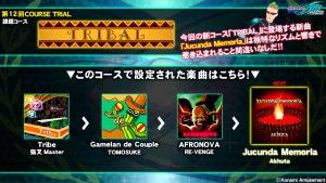 [DDR A20 PLUS] TRIBAL – Course Trial 12