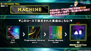[DDR A20 PLUS] MACHINE – Course Trial 14